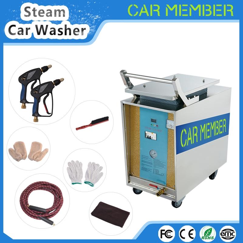 Steam Car Washer Steam Car Wash Machine