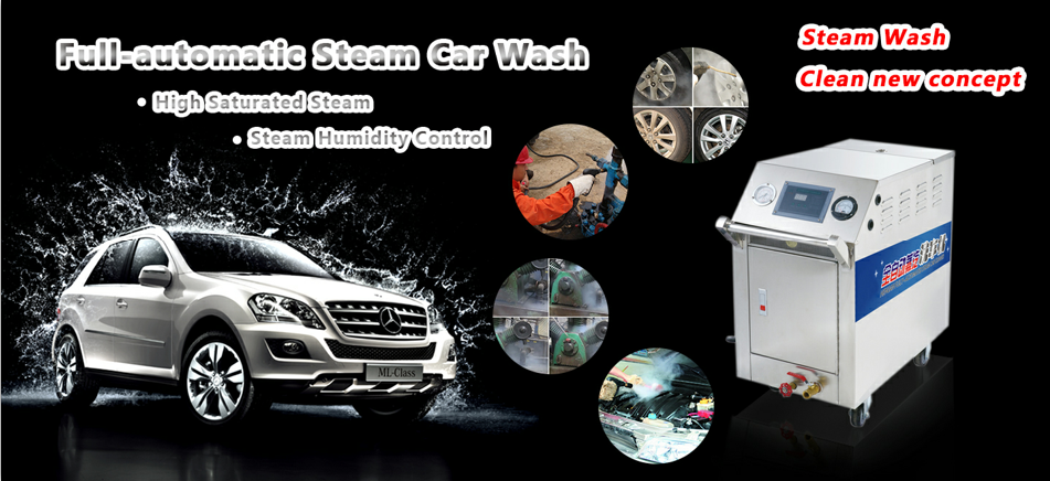 Full-automatic steam wash-C500