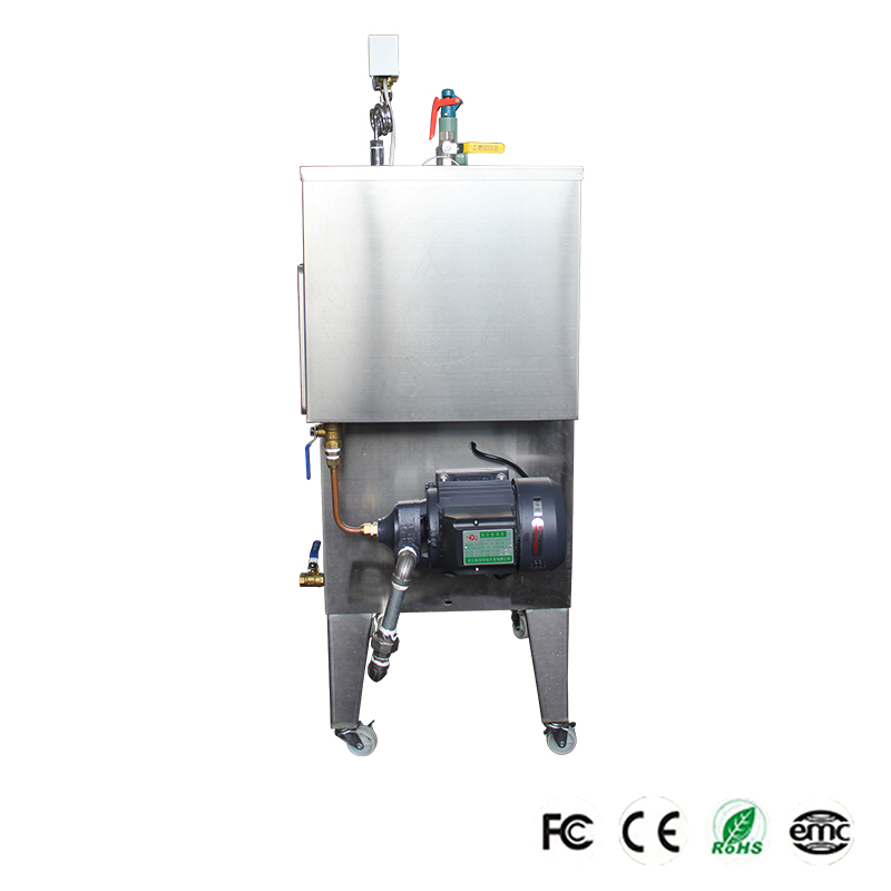 industrial steam generator main machine